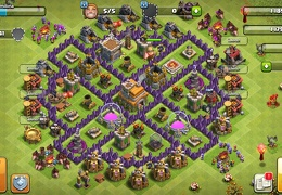 #1423 Trophy Base Layout TH7, Diseño Subida de Copas Ayuntamiento 7