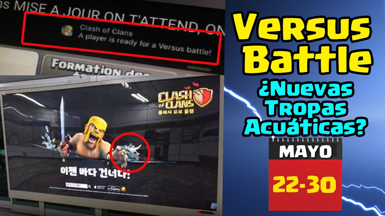 battle_COC